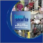 Здоровье и безопасность при уборке офисных зон